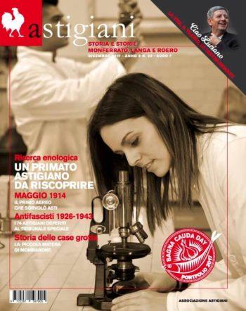 copertina rivista astigiani dicembre 2017